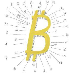 Blockchain Archéologie des média ESAD Orleans
